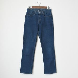 Vintage Levi's 505 For Women With Stretch!